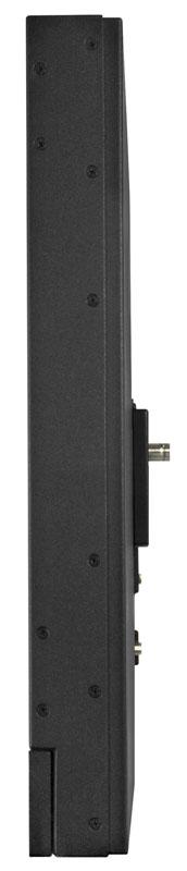 Marshall V-LCD241MD-3G